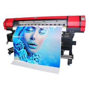 poster digital poster kereta pvc kanvas vinil pelekat mesin percetakan