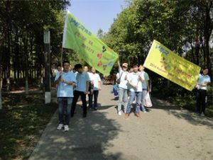 Aktiviti-aktiviti di Taman Gucun, Musim Luruh 2014 2
