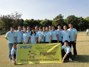 Aktiviti-aktiviti di Taman Gucun, Musim Luruh 2014