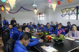 Latihan & Perkongsian Alibaba untuk GM, 2015