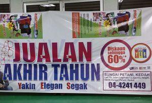 Banner telah dicetak oleh WER-ES2502 Dari Malaysia