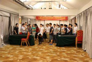 Aktiviti Pengembangan Dalaman, 2015 5