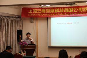 Perkongsian Perkongsian di Wanxuan Garden Hotel, 2015