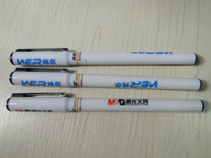 Penyelesaian percetakan pen
